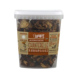 Dried Chanterelle Mushrooms 80g - Manitaria Dirfis