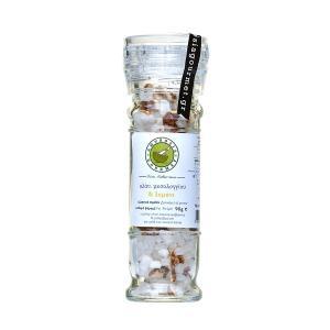 Αλάτι με Λεμόνι Μύλος 90g - Amvrosia Gourmet