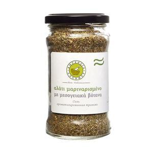 Αλάτι Μαριναρισμένο με Βότανα 150g - Amvrosia Gourmet