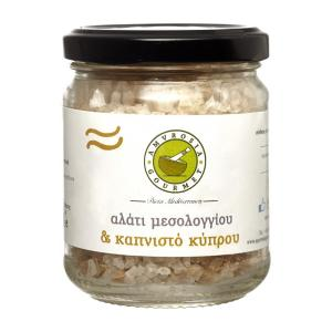 Mesologgi Salt with Smoked Salt 200g - Amvrosia Gourmet