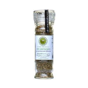 Αλάτι Μαριναρισμένο με Βότανα Μύλος 90g - Amvrosia Gourmet