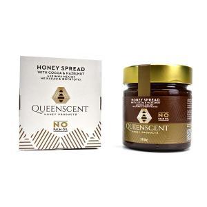Honey Spread with Cocoa & Hazelnut 300g - Queenscent