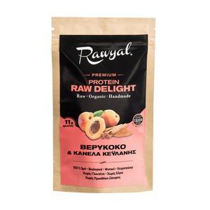 Ωμό Βιολογικό Σνακ Πρωτεΐνης Βερύκοκο Κανέλα 50g - Rawyal