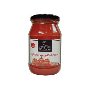 Tomato Sauce with Onion and Pepper 420g | Traditional Homemade | Genna tin Paradosi