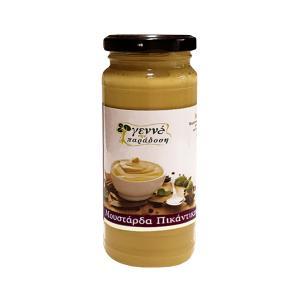 Spicy Mustard 340g|Greek Artisan Mustard| Genna tin Paradosi