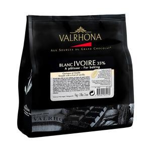 Λευκή Σοκολάτα Ivoire 35% σε Κόκκους (Beans) 1Kg | Ισορροπημένη Γλυκύτητα με Άρωμα Βανίλιας | Valrhona