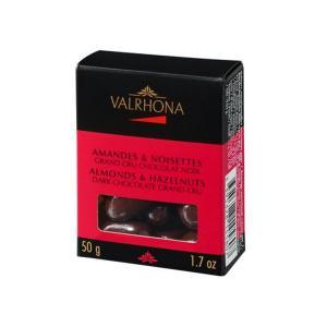 Αμύγδαλα και Φουντούκια με Grand Cru Μαύρη Σοκολάτα 50g | Valrhona