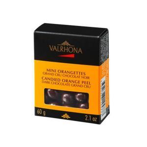Καραμελωμένη Φλούδα Πορτοκαλιού με Grand Cru Μαύρη Σοκολάτα 60g | Valrhona