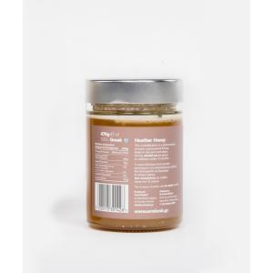 Ermionis | Μέλι Ερείκης 470g |Ελληνικό Φυσικό  | Μελισσοκομία  Μπαϊρακτάρη