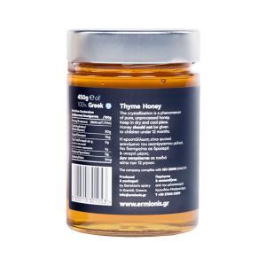 Ermionis   Μέλι Θυμαρίσιο 450g   Ελληνικό Φυσικό   Μελισσοκομία Μπαϊρακτάρη