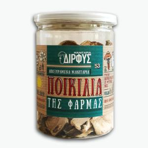 Farm Mushroom Mix | Sundried Cultivated Mixed Mushrooms 25g | Dirfis